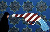 IRAN-US-POLITICS-MURAL