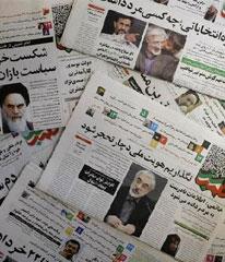 koran_iranian