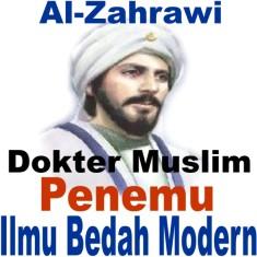 [Image: al-zahrawi.jpg?w=236]