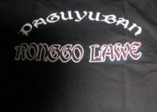 Baju seragam Ronggolawe