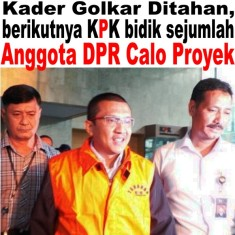 Kader Partai Golkar, Haris Andi Surahman (tengah), saat digelandang ke Rutan KPK