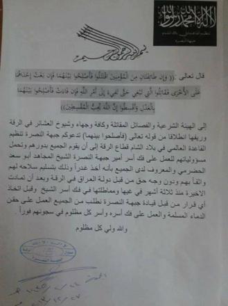 Surat Pernyataan Jabhat An-Nusrah