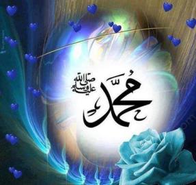 https://kabarnet.files.wordpress.com/2014/12/love-muhammad.png?w=287&h=271